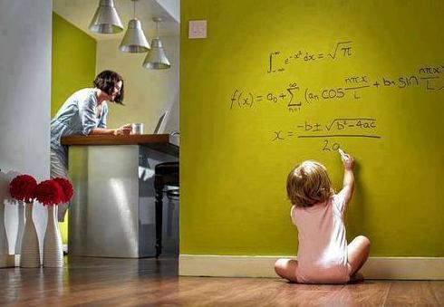 math-is-beautiful
