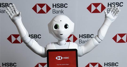 HSBC-Image